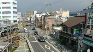 Isiyamaeki