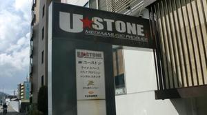 Ustone