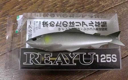 Reayu