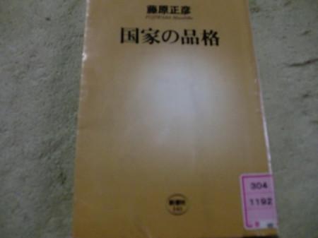 Cimg0815